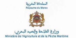 Ministère d'agriculture