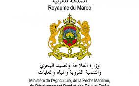 ministère de l'Agriculture, de développement rural, des eaux et forêts